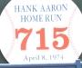 Hank Aaron\'s Marker